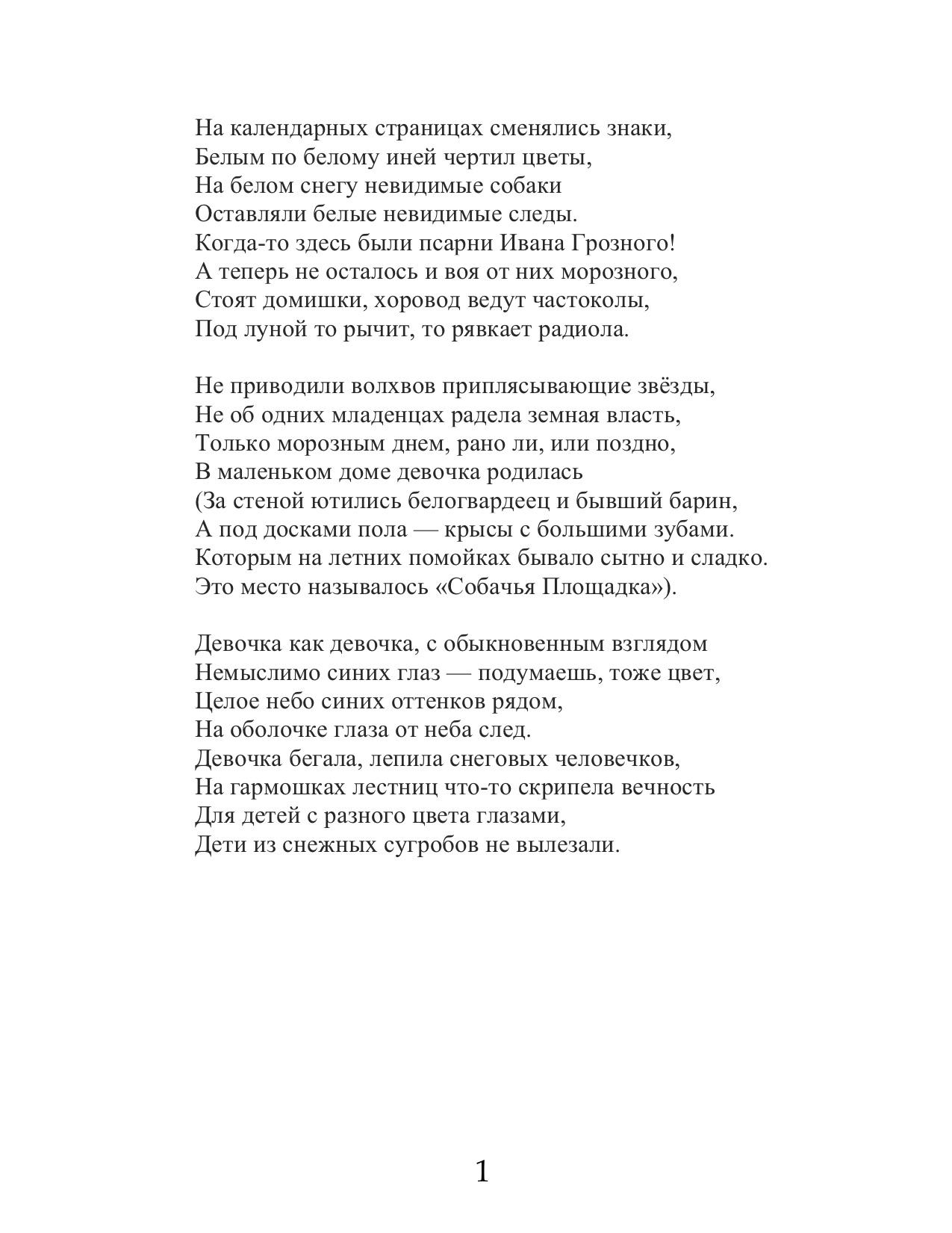 yulia1