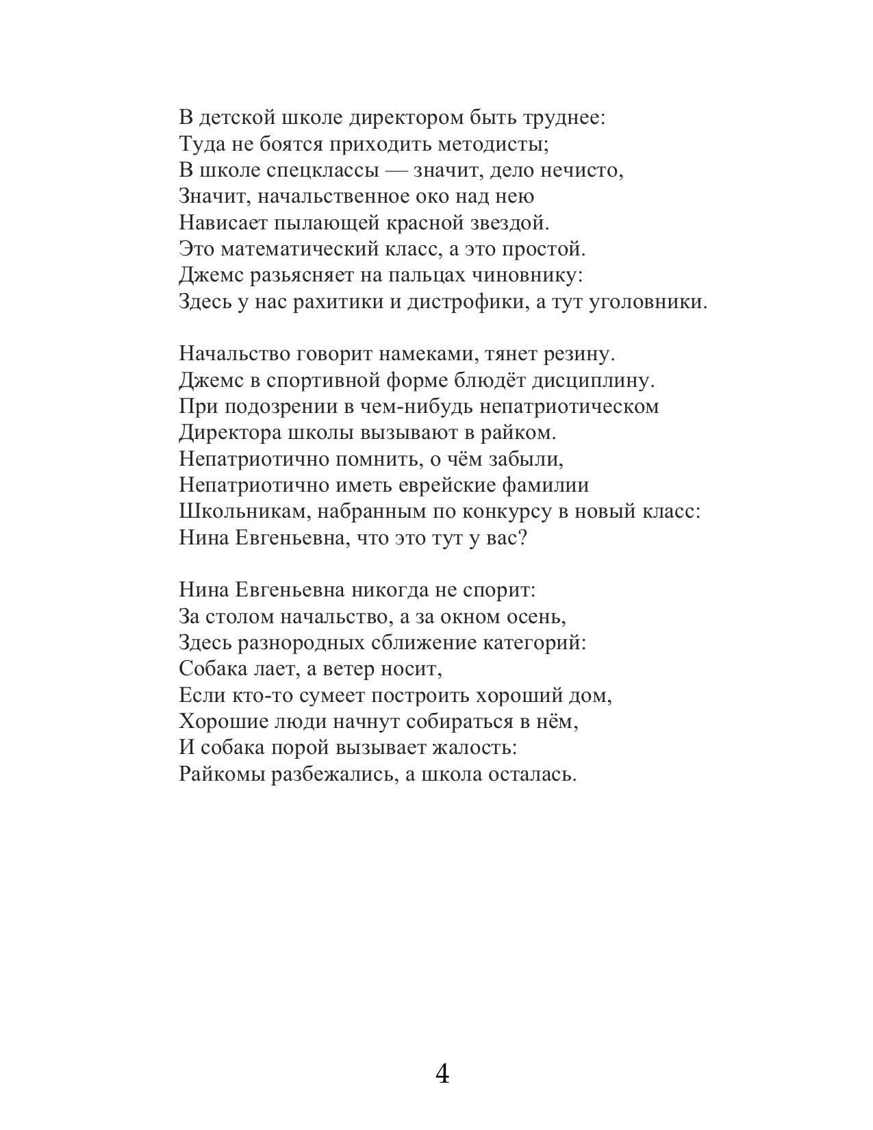 yulia4