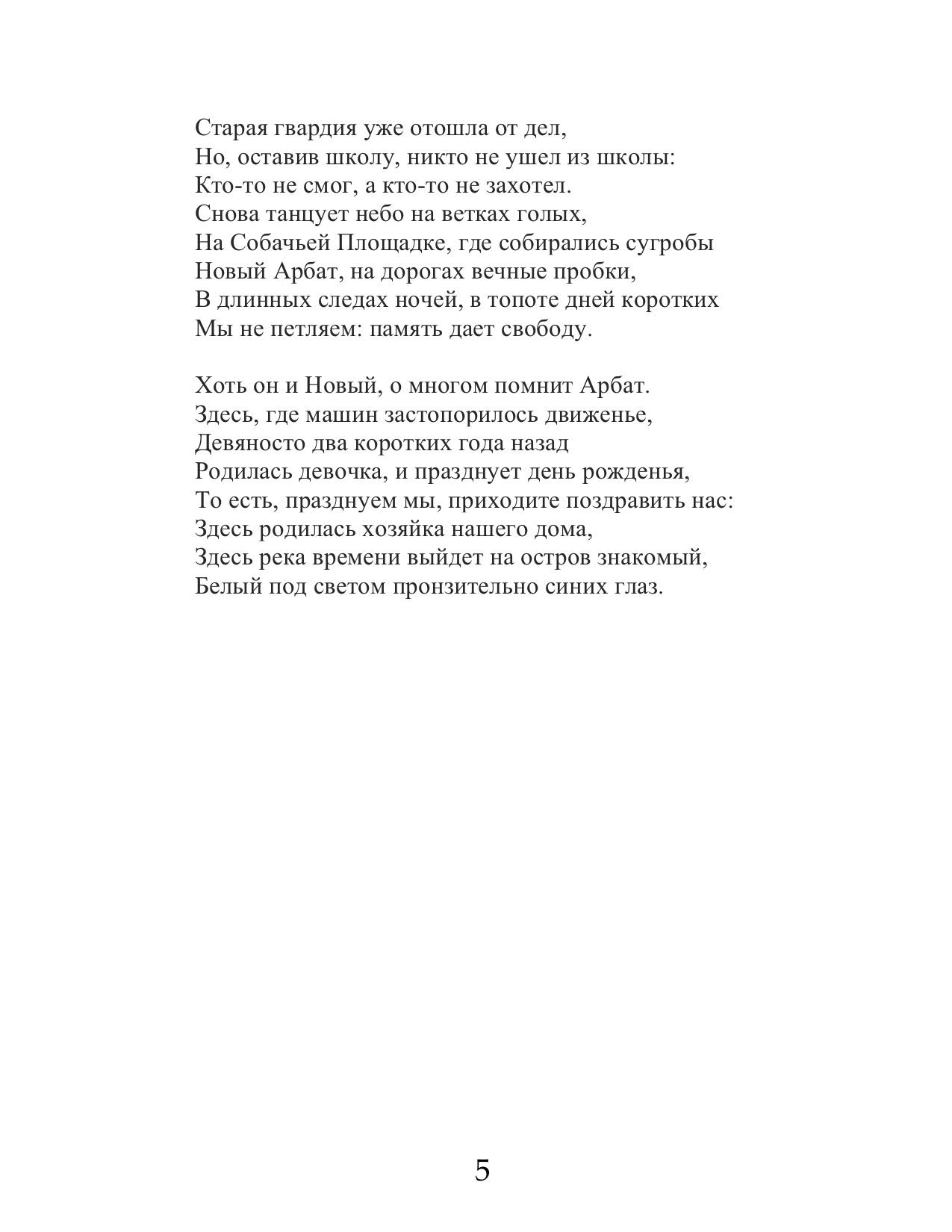 yulia5